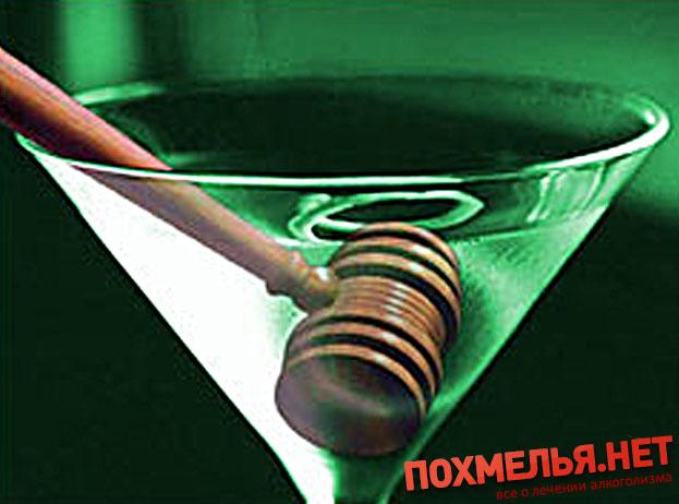 Таганрог лечение алкоголиков