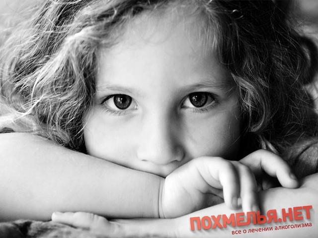 Как правило, детский алкоголизм развивается в 3-15 лет, реже – в более раннем